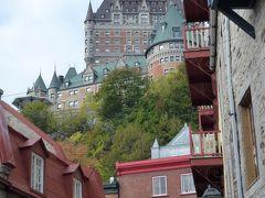 カナダ2回目の旅 ケベックタウン散策~ローレンシャン~ トレンブラン高原へ その③
