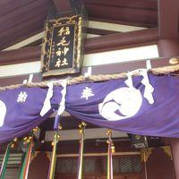 川崎の旧東海道のほんの極々一部を歩きました・・・。