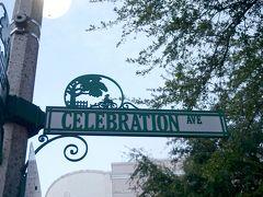 【弾丸フロリダWDW④】ウォルトディズニー社が創った街、セレブレーションタウンへ行ってみた!