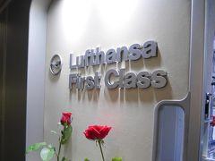 新婚旅行ファーストクラス世界一周(12) ルフトハンザ航空 ファーストクラス LH755 バンガロール (BLR)→フランクフルト (FRA)