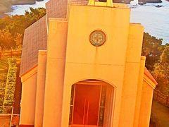 紀州南部ロイヤルホテル 宿泊 露天温泉岩風呂/黒湯も ☆夕食は和会席料理
