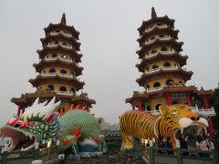 台湾周遊5日間の旅行にツアー利用で行ってきました