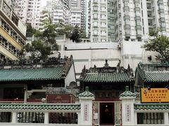 女(アラフォー)ひとり旅2017香港その4