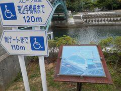 長崎12c水辺の森公園