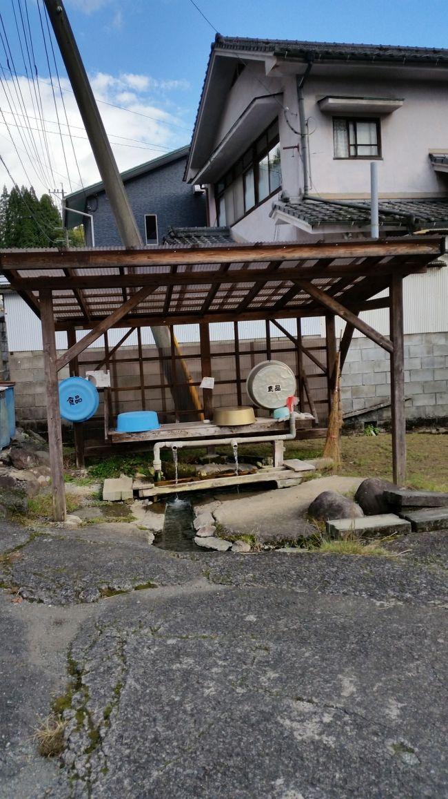 二日目です^^<br />九州八十八湯制覇を目指して<br />OK大分熊本温泉めぐり<br />JR西日本&九州新幹線「さくら」利用<br />熊本前泊を入れずに、3日間です!