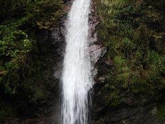 秩父華厳の滝~日野沢三滝へ。