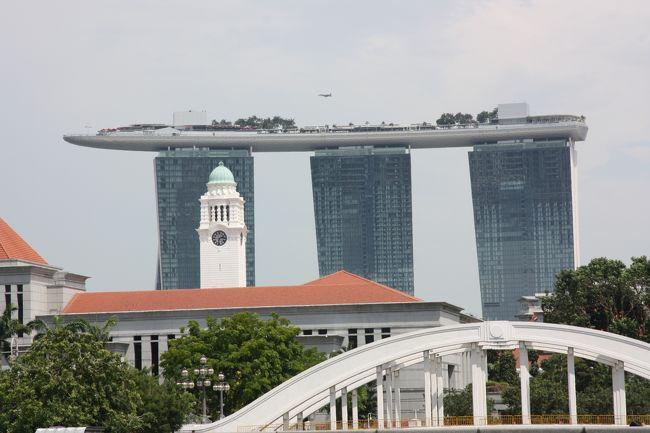 先月に続きまたシンガポールへやって来ました。<br />今月の航空券は、先月よりさらに安い航空券です。<br />先月は、ダウンタウン中心に巡りましたが、今回は新しい地域を巡ります。<br />本当は、あまりこうゆう場所は興味ないのですが、一応ということで。