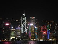 アラフォー女一人旅 in 香港 2泊3日