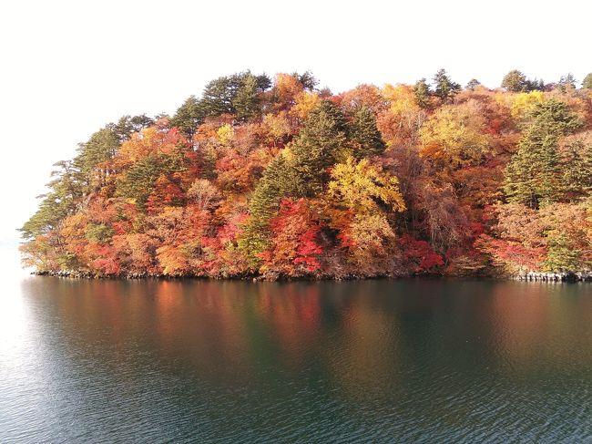 青森のゴールデンコース、<br />十和田湖・奥入瀬渓流・八甲田の紅葉を巡ってきましたー!<br /><br />青森市~十和田湖間を結ぶルート『八甲田・十和田ゴールドライン』もすっばらしい紅葉・・紅葉・・紅葉のトンネルでした!<br /><br /><br />
