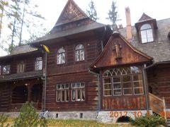 黄金のポーランドと東スロバキアを巡る 6 5日目 ザコパネ~ホホウフ村~クラクフ