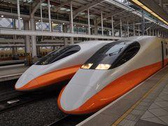 2017年11月東京+αの鉄道旅行4(高雄から桃園経由羽田空港へ)