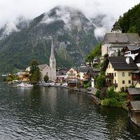 クロアチアメインの旧ユーゴ4ヶ国と最後に少しオーストリア1人旅 その21:ハルシュタット編 先史時代からの悠久の歴史が眠る町を抱く美しい湖