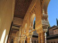 スペイン・グラナダ/アンダルシア。あのイスラム宮殿(2