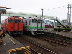 北海道旅行記2017年夏(24)根室本線乗車編