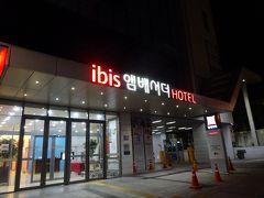 2泊3日 初めての釜山 イビスアンバサダー釜山シティセンター