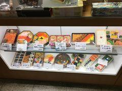 北海道の駅弁:「うに発いくら行」食べてみました。
