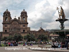 クスコ(Cusco)