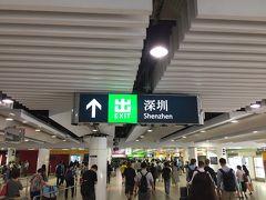 2017 香港 子連れ旅 4-5日目(最終日)