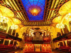 秋めくドイツ・スペインを訪ねてvol.8《6日目》カタルーニャ音楽堂でフラメンコ鑑賞