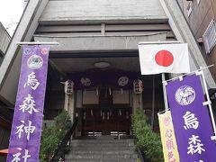 【東京】 烏森神社へ行ってみた