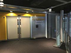 ルフトハンザ デュッセルドルフ空港 セネターラウンジとDUS/FRA たった30分のビジネスクラス!