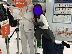 2泊3日 釜山旅行 LCC済州航空(チェジュエアー)