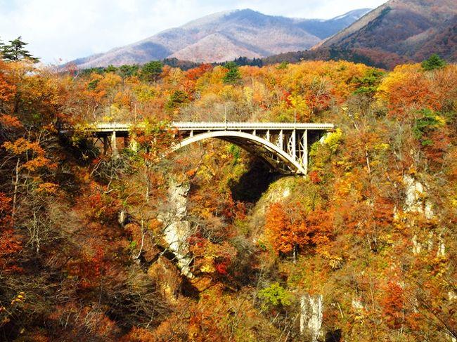 秋の東北旅行3日目は紅葉の鳴子峡を訪れ、中山平温泉・鳴子温泉の湯めぐりを楽しみ、大阪まで帰ります。