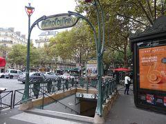 パリ アパルトマン滞在記(6)アールヌーヴォー建築(ギマール)、モンマルトル