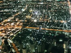 関西遠征2017 秋 ☆ マリオットリワードの特典を実感する大阪マリオット都ホテルステイ