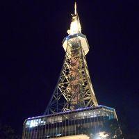 名古屋に行ってきた(^^♪
