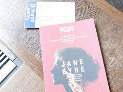 ロンドンパリ時々寄り道 ゆるっとひとり旅⑤ ロンドン ミュージアムと観劇