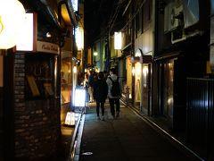 ほんと楽しかった京都旅行! 八坂神社で美の神様の御神徳を受け、先斗町の炭焼きれすとらんでお肉食べて、錦通商店街で買い物三昧。Vol.1【2017年10月14日~15日】