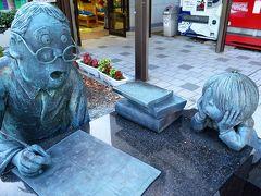 【2015年11月】島根・鳥取旅行(3)【終】松江城と月山富田城と妖怪の町