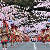 2017 華やかな母衣(ほろ)行列が町を彩る『お通り』&町並み散策~広島県・東城町~