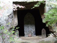松久寺のやぐら(鎌倉市浄明寺5)
