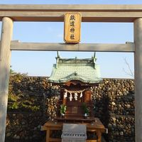 九州の旅(90) 大分市 JR大分シティの見学 上巻。