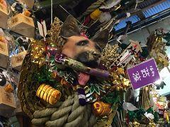 ☆開運 神社巡り☆特に縁起のよい酉年の酉の市 浅草 鷲神社、波除神社、宮益御嶽神社、十番稲荷神社