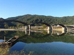 秋の広島・岩国の旅2日目 午前 錦帯橋