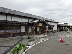 神戸から北播・東播地域をブラブラ 【その3】 旧三木鉄道の駅舎を訪ねる