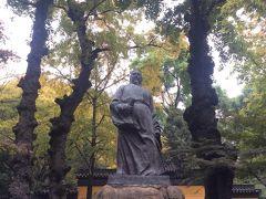 【江蘇省】 蘇州 * 「範仲淹」ゆかりの 紅葉の「天平山」を 旅する
