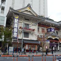 歌舞伎座、当たる戌年の顔見世と国立劇場