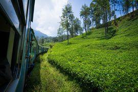 GWスリランカ&香港旅行 3日目 絶景ヌワラエリヤ行きの列車