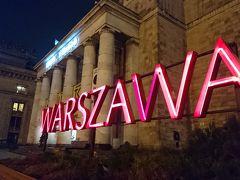 ポーランド一人旅~ワルシャワ&クラクフ~⑧