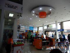 シムフリー携帯・特産コーヒー・銀製品・ラタン 等各土産品店 Indonesia・Bali