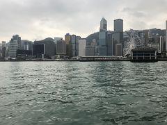 インターコンチネンタル香港に泊まる香港2泊3日③(終) スターフェリーで香港島へ