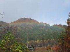 11月の旅 神鍋高原 湯の原オート