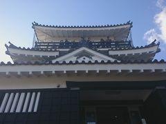 2泊3日 静岡の旅(浜松編)