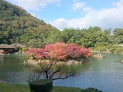 紅葉見に行く高松さるくin香川