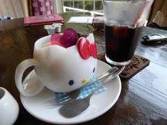夏の軽井沢バカンス♪ Vol9 ☆四万温泉:温泉街とハローキティ♪