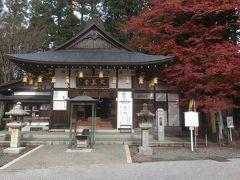 寒空の紅葉 御朱印帳もって滋賀京都比叡山へ
